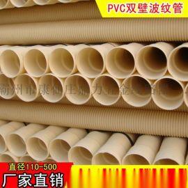 PVC双壁波纹管 穿线波纹管 排水波纹管厂家直销