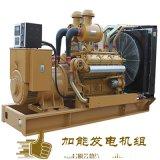 300kw發電機廠家 300kw發電機製造商