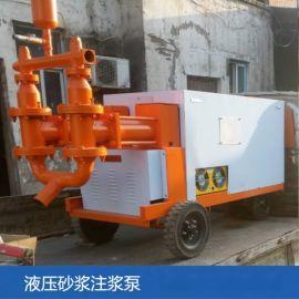 贵州高压注浆泵双缸双液注浆泵厂家供应