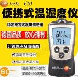 德图610精密型温湿度计高精度温湿度测量仪