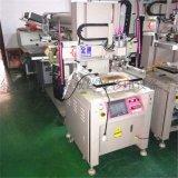 东莞深圳供应二手网印巨星丝印机出售回收