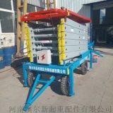 厂家直销 / 四轮移动式升降平台 / 牵引式升降机
