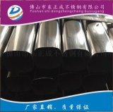 304不鏽鋼異形管,拉絲304不鏽鋼異形管