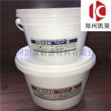 大同防磨膠泥廠家 電廠煙道耐磨陶瓷塗層