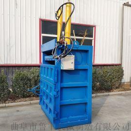 盘锦立式包装盒液压打包机制造商