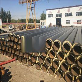 鑫龙日升 高密度聚乙烯聚氨酯硬质泡沫塑料预制直埋保温管生产DN200