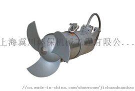 MA/LFP潜水搅拌机