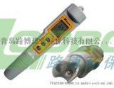 CT-8022笔式ORP计(氧化还原电位)