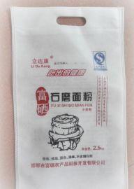 2.5公斤面粉袋