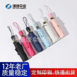 全自动雨伞定制、全自动伞定做、自动开收雨伞制作厂家 欢迎询价