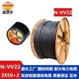 金环宇电线电缆3+2芯耐火电缆N-VV22-3*50+2*25平方电缆线