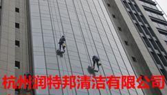 杭州外墙清洗清洁刷洗