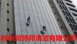 杭州外牆清洗清潔刷洗