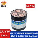金环宇 3相4线 a类阻燃yjv电缆 ZA-YJV3X6+1X4 yjv电力电缆厂家