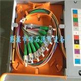 FC/APC免跳熔纖盤滿配 免跳纖熔纖盤熔纖盤 12芯熔纖盤廣電