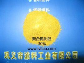 聚合氯化铝PAC(固体)