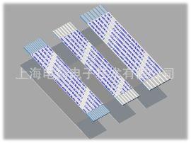 CVILUX瀚荃FFC柔性扁平软排线0.3MM|0.5MM|1.0MM|2.54MM|1.25MM
