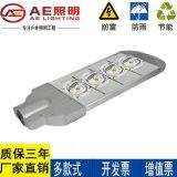 AE照明AE-BXLD-02 AE路灯LED路灯头户外灯道路灯 防水投光灯 200W**芯片 白光