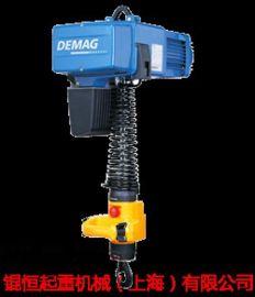 DEMAG进口德马格DCM-Pro5手控电动葫芦德马格环链电动葫芦
