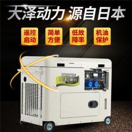 低噪音5kw柴油发电机