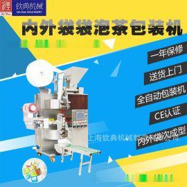 钦典18型全自动茶叶滤纸热封口机价格 内外袋袋泡茶包装机