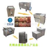 全自動豬肉灌腸機 臘腸生產機械設備 腸類流水線 香腸加工設備