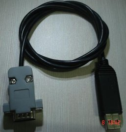 CDMA刷机线(TD-K550C)