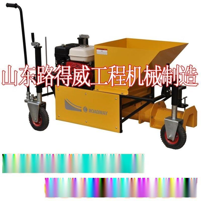 厂家直销 专业生产 路沿石滑模机 品质保证 山东路得威 RWHM11/RWHM21