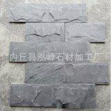 厂家直销黑色蘑菇石 青石板板岩蘑菇石文化砖 吸水石园林加工定制