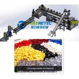厂供pe塑料薄膜造粒机设备 pp编织袋造粒机组