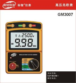 絕緣電阻測試儀 數位高壓兆歐表GM3125