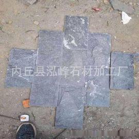 2018厂家直销黑石英蘑菇石 黑石英文化石 黑色板岩外墙砖