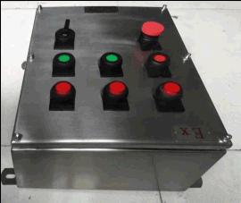 甘肃不锈钢防爆控制箱