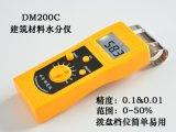 DM200C拓科牌地面牆面水分測定儀