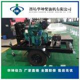 厂家供应高压清洗泵配套柴油机四缸40马力柴油发动机轴