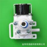 智慧坐便器閥減壓閥穩壓閥廠家直銷各種安裝方式