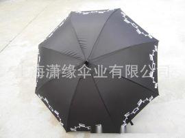雨伞代工 日本伞欧美伞代工厂 上海雨伞生产厂家