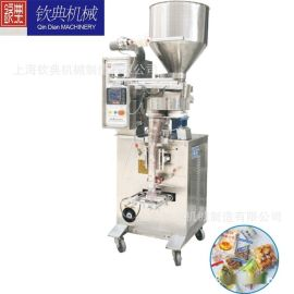 全自动背封长条大麦若叶青汁包装机 超微普洱茶粉包装机