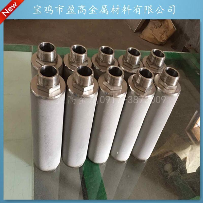 烧结多孔不锈钢滤芯、不锈钢滤板、316L金属烧结滤芯滤板