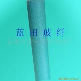 供应玻璃纤维网格布 余姚厂家 墙体抗裂网布