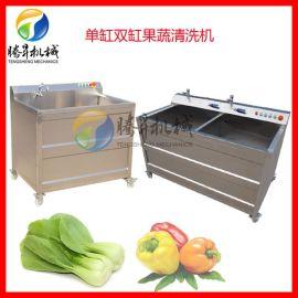 不锈钢洗菜机 单缸小型洗菜机 自动气泡臭氧洗菜机