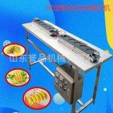 譽品加工生產蛋餃機現場操作 電溫控製成型均勻 自動翻模蛋餃機