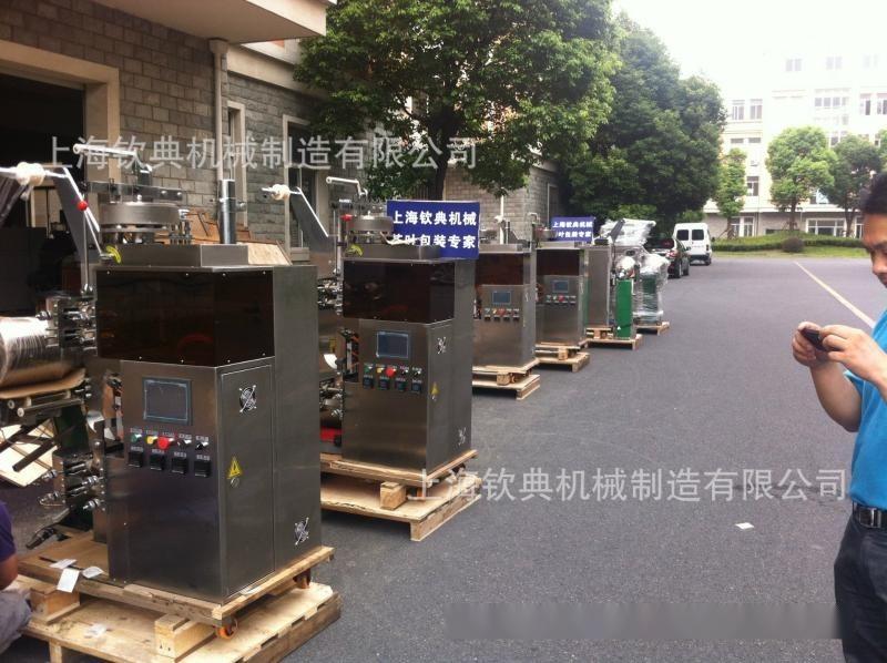 QD-18茶葉包裝袋機茶葉分包裝機茶葉全自動包裝封口機商用
