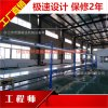 板鏈流水線鍍鋅鏈板流水線不鏽鋼板鏈流水線