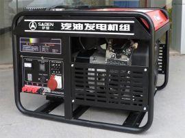12KW汽油发电机 12千瓦220V 380V 汽油发电机 进口发动机