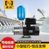 恒压变频泵 家用恒压变频泵 农村别墅家用恒压变频泵