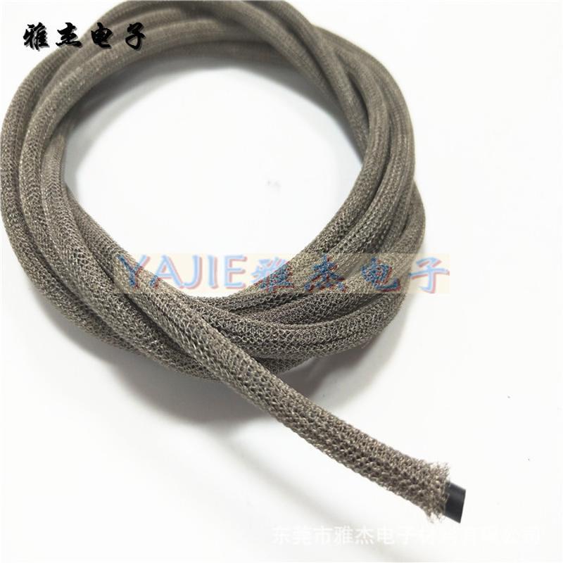 金属屏蔽丝网材料 不锈钢导电衬垫 屏蔽室专用屏蔽条