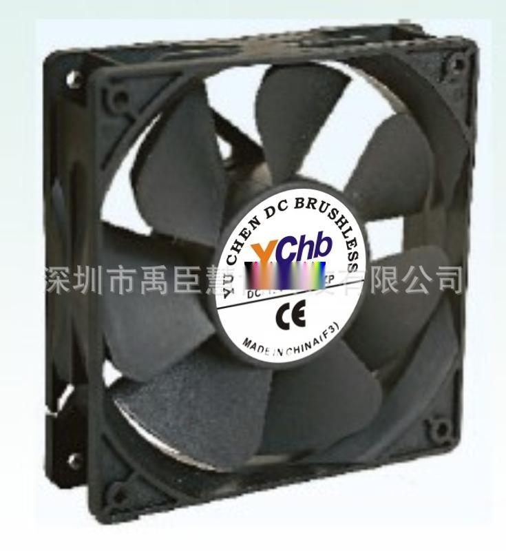 供应12025散热风扇
