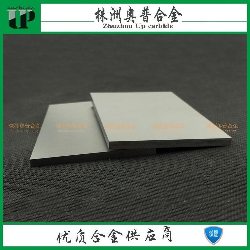 YG8株洲硬質合金板材 鎢鋼合金板 長條