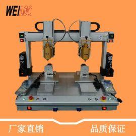 深圳高速自动点胶机平台 四轴热熔胶打胶机 双头旋转点胶机批发